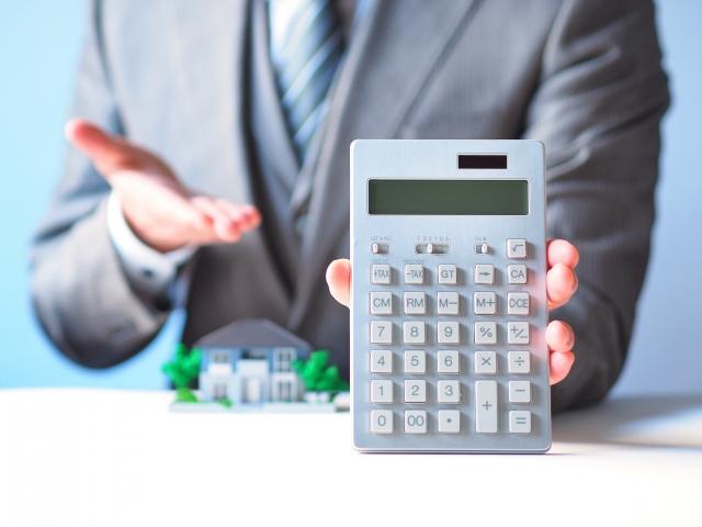 函館市の固定資産税の減税・簡単な解説・計算方法!高値売却のコツも紹介!