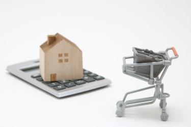 富士吉田市の固定資産税を知ろう!計算方法と減税も簡単に解説!