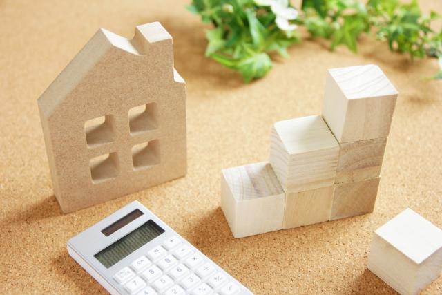買い替え(買い換え)中古マンション、一戸建てなど