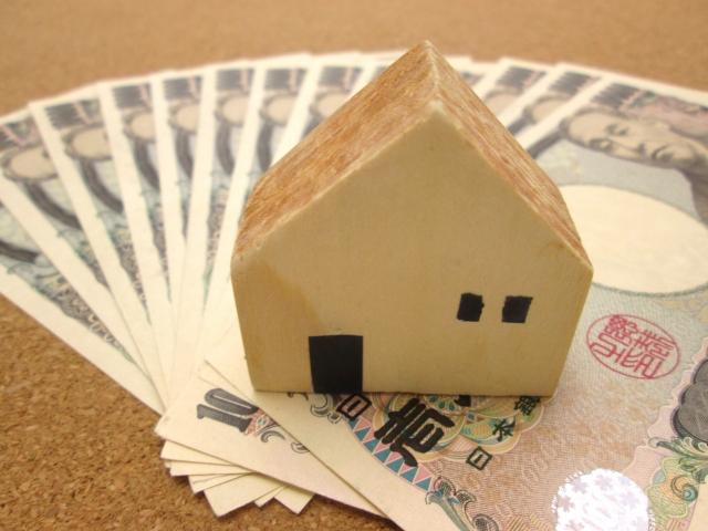 杉戸町の固定資産税を知ろう!計算方法と減税も簡単に解説!