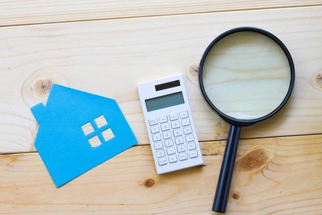 つくば市の固定資産税を知ろう!計算方法と減税も簡単に解説!
