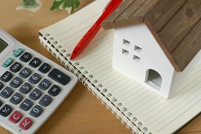 高知市の固定資産税を知ろう!計算方法と減税も簡単に解説!