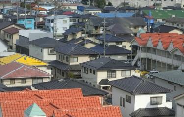 音更町の固定資産税の減税・簡単な解説・計算方法!高値売却のコツも紹介!