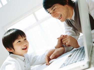 唐津市の固定資産税を知ろう!計算方法と減税も簡単に解説!