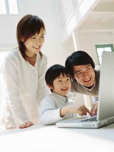 三浦市の固定資産税の減税・簡単な解説・計算方法!高値売却のコツも紹介!