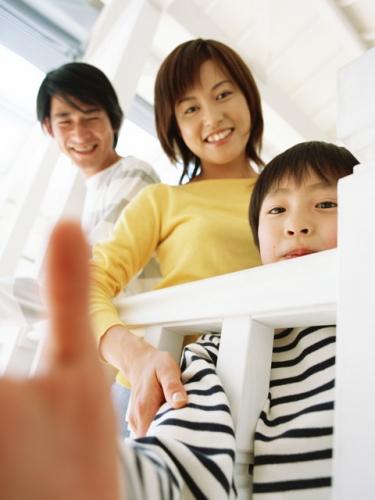 不動産査定?富士吉田市の土地や家が「簡単1分で!?」高値で不動産売却!