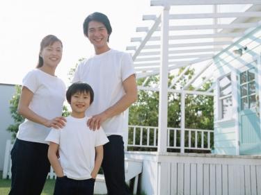 田原市の固定資産税を知ろう!計算方法と減税も簡単に解説!
