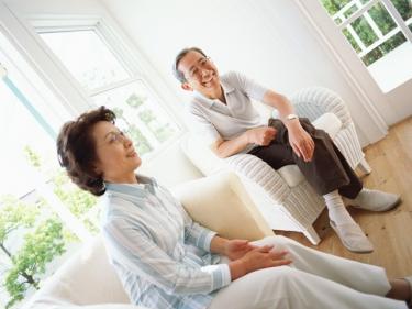 平塚市の不動産売買の取引相場・動向を知り一括査定で高く売却!