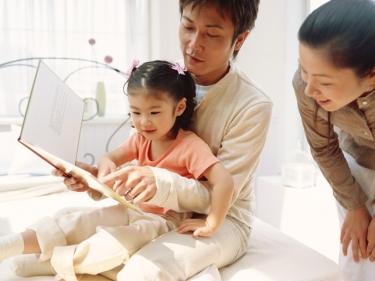 不動産査定?東松山市の土地や家が「簡単1分で!?」高値で不動産売却!