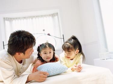 不動産査定?南九州市の土地や家が「簡単1分で!?」高値で不動産売却!