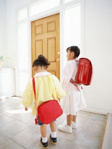 不動産査定?愛川町の土地や家が「簡単1分で!?」高値で不動産売却!