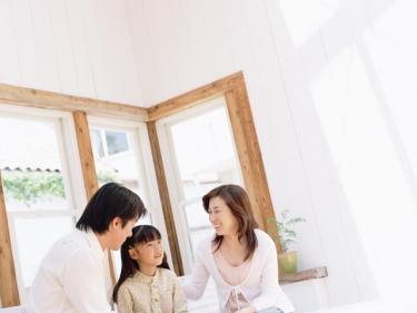 銚子市の不動産売買の取引相場・動向を知り一括査定で高く売却!