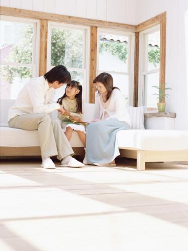 不動産査定!豊川市の土地や家が「簡単1分で!?」高値で不動産売却!