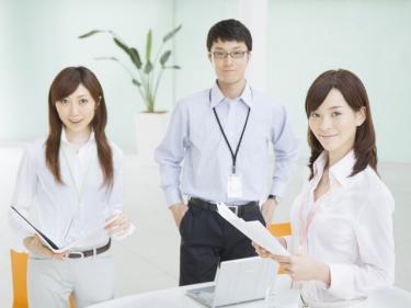 葉山町の不動産売買の取引相場・動向を知り一括査定で高く売却!