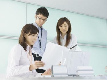 加賀市の固定資産税を知ろう!計算方法と減税も簡単に解説!
