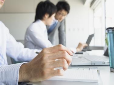 東松山市の不動産売買の取引相場・動向を知り一括査定で高く売却!