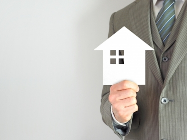 不動産査定?東京都多摩市の土地や家が「簡単1分で!?」高値で不動産売却!