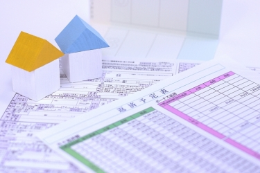 交野市の固定資産税を知ろう!計算方法と減税も簡単に解説!