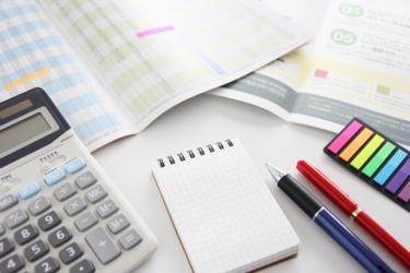 豊後大野市の固定資産税を知ろう!計算方法と減税も簡単に解説!