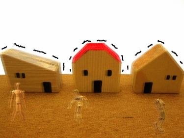 甲州市の固定資産税を知ろう!計算方法と減税も簡単に解説!
