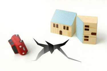 不動産査定?阪南市の土地や家が「簡単1分で!?」高値で不動産売却!