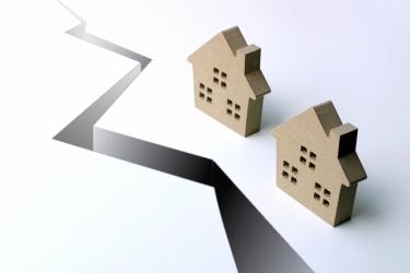 不動産査定?行方市の土地や家が「簡単1分で!?」高値で不動産売却!